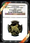 2006年NGC68级1/2盎司狗年生肖纪念梅花形金币