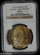 【德藏专卖】德国1911年巴伐利亚利奥波德5马克 MS65