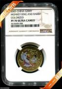 2005年NGC70级1/2盎司中国古典文学名著《西游记》(第3组)纪念收月兔彩色金币