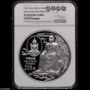 NGC PF69 1997年中泰友谊-四川乐山大佛 泰国玉佛1公斤精制银币