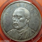 PCGS-SP62 民国三年袁世凯七分脸壹圆