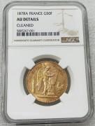 NGC AU  法国天使1878年50法郎金币16.129克900金 稀少 第一年份,发行量只有 5294枚,少