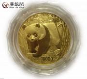 2002年熊猫金币1公斤001号