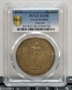 1930年英國貿易銀 PCGS AU58
