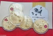 帕劳2017丁酉鸡年大型镀金珐琅彩镶嵌纪念币