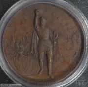 【德藏专卖】瑞士1891年射击节铜章 PCGS MS63BN