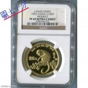 1992年猴年生肖1盎司金币NGCPF69分