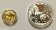 南非中国纪念金银币