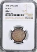 NGC-MS63 造币总厂一钱四分四厘银样