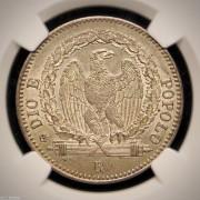 1849年罗马共和国40贝阿科,NGC MS-61
