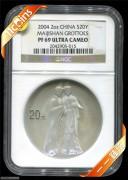 2004年NGC69级2盎司中国石窟艺术-麦积山纪念银币