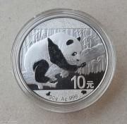 发行仅500枚的2016年大熊猫一盎司镀钯银币
