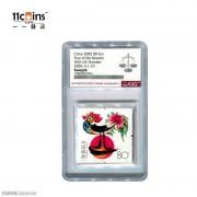 2005年ASG评级封装鸡年生肖纪念邮票 sample
