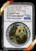 2017年NGC70级熊猫35周年纪念币(30克金币+12克银币)首期标原盒原证