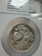 【德藏】中国1989年5盎司熊猫银币 NGC PF69UC