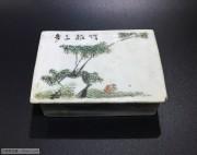 """民国 """"竹报三多"""" 瓷 印泥盒"""