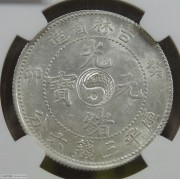NGCMS62吉林癸卯3.6