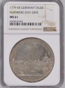 【德藏专卖】德国1779年纽伦堡景观大泰勒 MS61