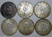 AU-UNC 孙中山像开国纪念币壹圆6枚