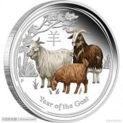 2015年澳大利亚生肖羊精制彩银币