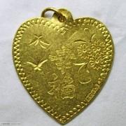 上海鸡心黄金吊坠5-幸福鸳鸯 10.40克