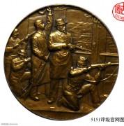 UNC瑞士纳沙泰尔射击节铜章样章!