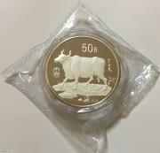 1997丁丑(牛)年生肖银币5盎司