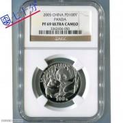 2005年熊猫1/2盎司钯币NGCPF69分