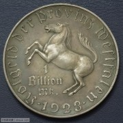 【全能菜鸟】德国1923年威斯特法伦一万亿马克大马币