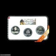 1995-1997年NPGS70级1盎司香港回归祖国(第1组)纪念银币套装