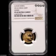 2014年甲午马年生肖1/10盎ub8优游登录娱乐官网精制金币一枚NGC PF69