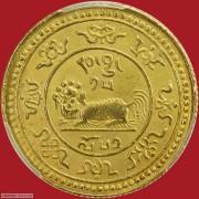 PCGS-MS63+ 1918年西藏狮图20两金币