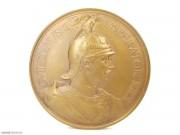 1880 普鲁士威廉二世 教堂纪念铜章