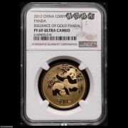 NGC PF69 2012年中国熊猫金币发行30周年1盎司精制金币一枚