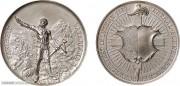 1889年瑞士射击节银质纪念章