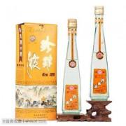 湖北酱香老酒 珍珠液 91年高档酒 46度 2瓶装 375ml*2