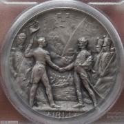 【德藏】瑞士1914年瑞士日内瓦射击节银章 PCGS SP64