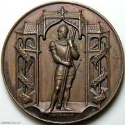1886年瑞士森帕赫战役胜利500周年铜章