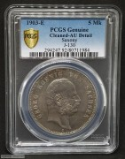 1903-E 5 Mk 德國銀幣  AU92