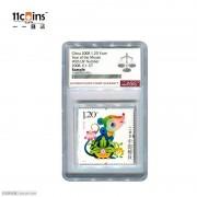2008年ASG评级封装鼠年生肖纪念邮票 sample