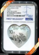 2016年30克NGC70级吉祥文化-并蒂同心银币首期蓝标原盒原证