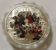 2011年《水浒传》彩色金币1公斤齐聚忠义堂