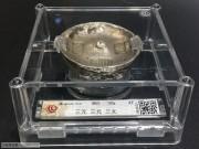 """【XF】清代 浙江 """"三元 三元 三元""""圆锭"""