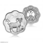 2015年羊年梅花1盎司银币纪念币