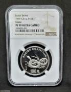 1989年(蛇)年生肖铂币1盎ub8优游登录娱乐官网  NGC PF70UC