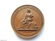 1844年 德国展览会 纪念铜章