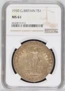 【德藏专卖】英国1930年贸易银币站洋 NGC MS61