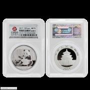 2017年熊猫银币初铸币.30克足银评级70分