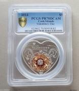 PCGS70-库克情人节水晶钻饰心形银币