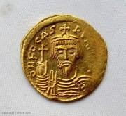 拜占庭皇帝福卡斯索利多金币胜利女神十字架宝球
